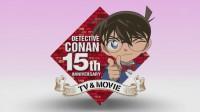 15 Jahre Anime und 15. Film