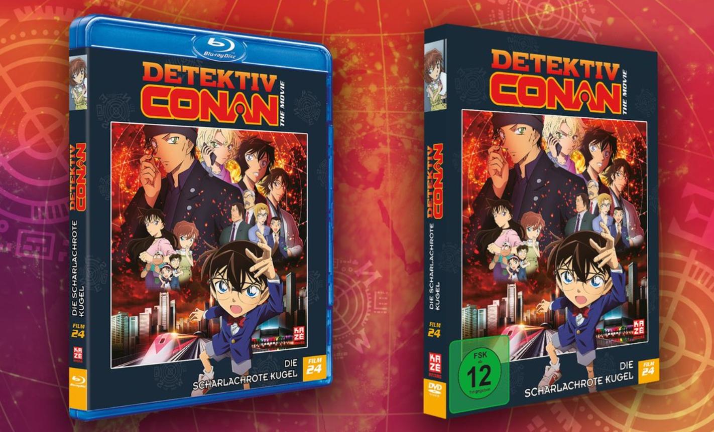 """Finales Cover zu Film 24 """"Die scharlachrote Kugel"""" veröffentlicht"""