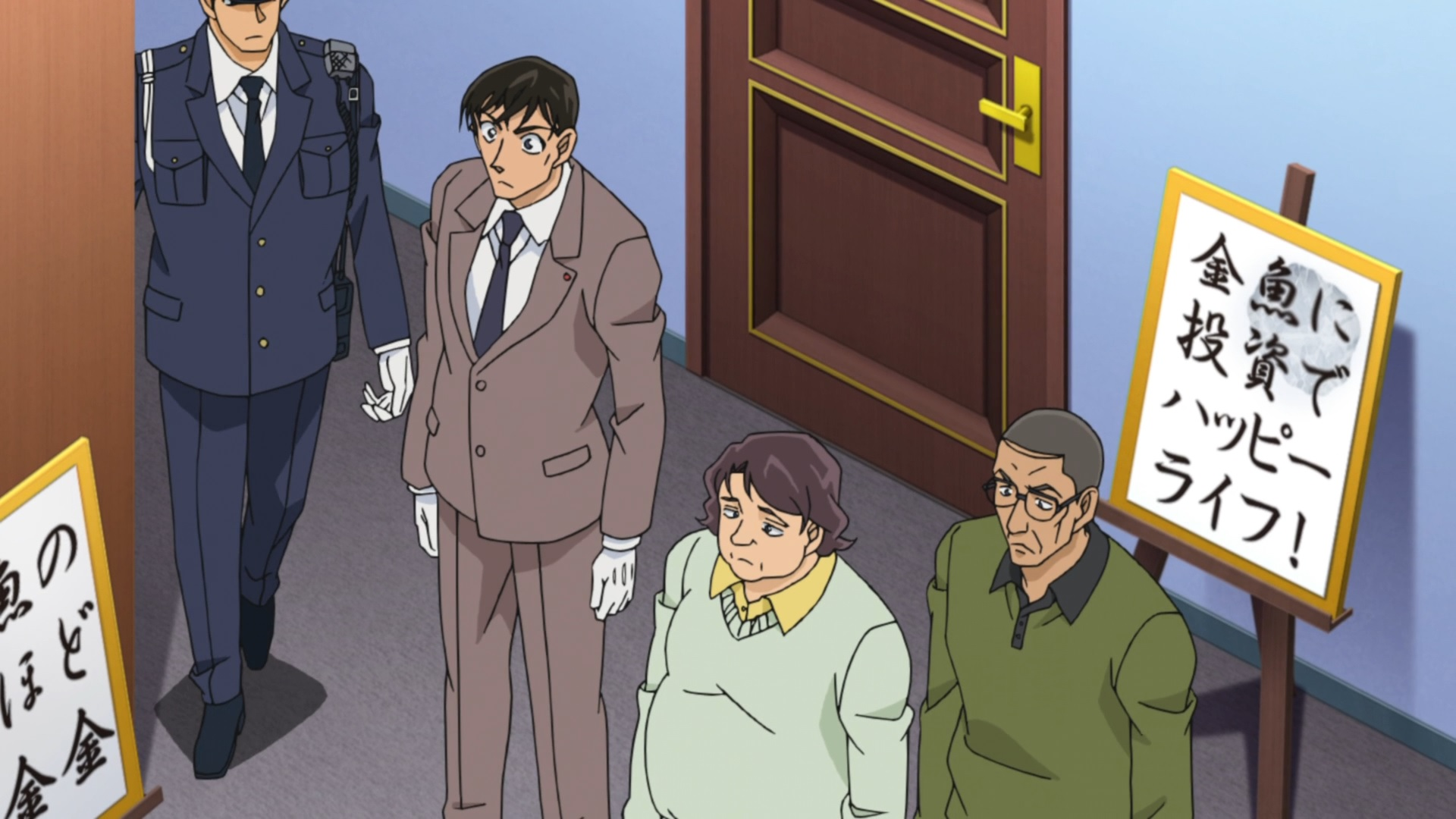 Detektiv-Conan-Episode-977-2