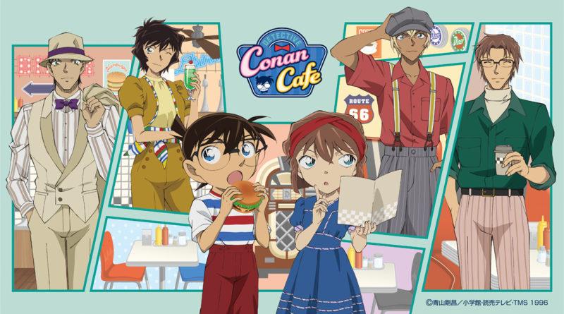 Conan Café 2021