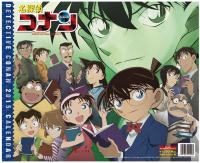 Conan-Kalender 2015 Japan