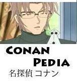 Conanpedia