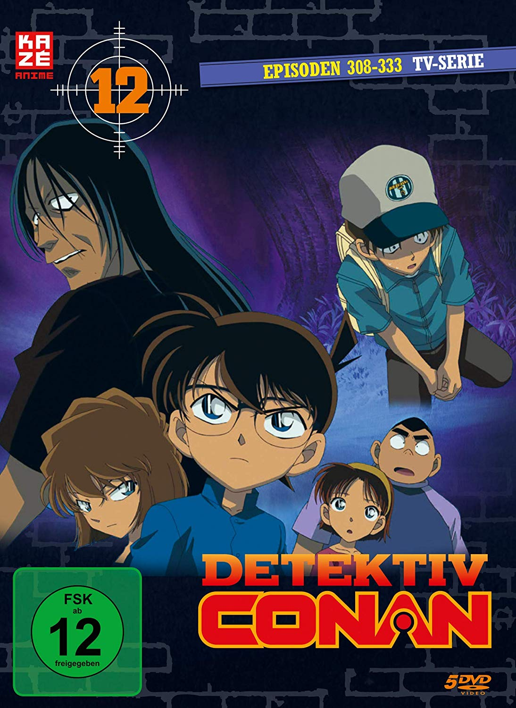 DVD Box 12