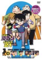 DVD-Japan-Teil 21-4