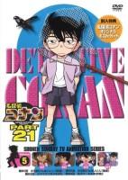 DVD Part21-5