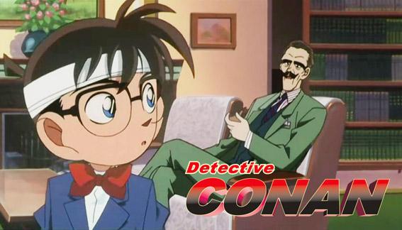 Detektiv Conan – 1. Film Der tickende Wolkenkratzer