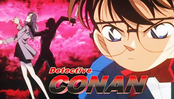 Detektiv Conan – 2. Film Das 14. Ziel