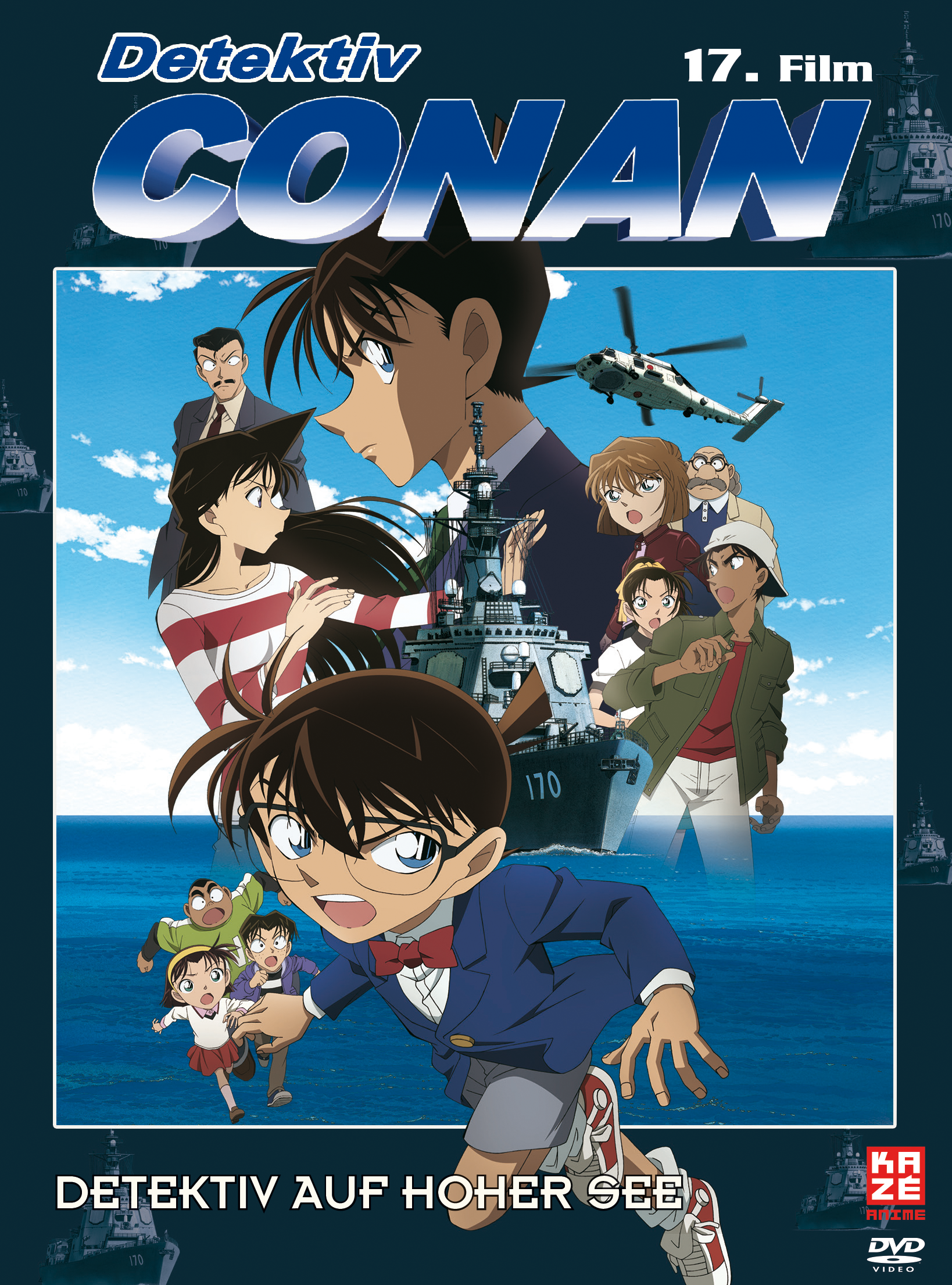 Detektiv Conan 17. Film Detektiv auf hoher See DVD
