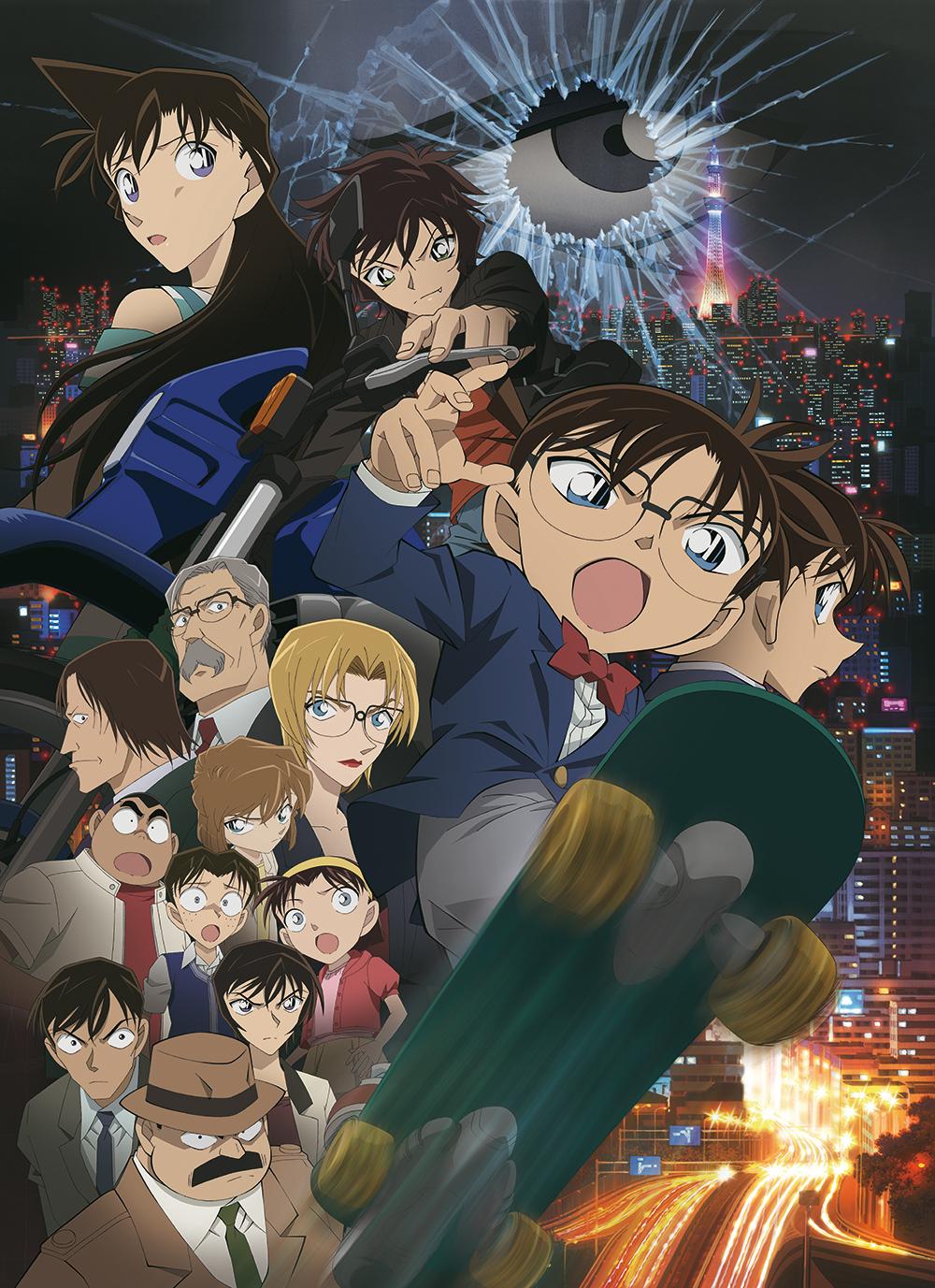 Detektiv Conan 18 Film Der Scharfschütze aus einer anderen Dimension