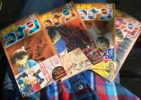 Detektiv Conan 80 bis 83 Japanisch