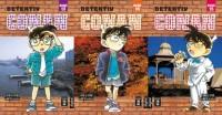 Detektiv Conan E-Manga September 2014