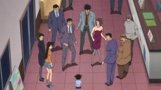 Detektiv-Conan-Episode-1001-1