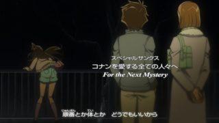 Detektiv-Conan-Episode-1001-4