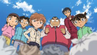 Detektiv-Conan-Episode-1002-1