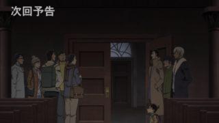 Detektiv-Conan-Episode-1002-4