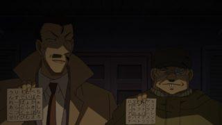 Detektiv-Conan-Episode-1003-3
