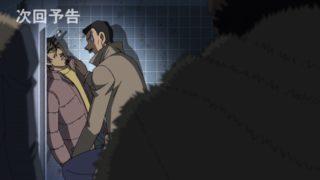 Detektiv-Conan-Episode-1003-4