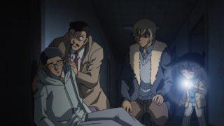 Detektiv-Conan-Episode-1004-1
