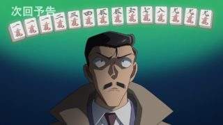 Detektiv-Conan-Episode-1004-4