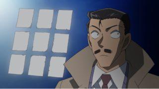 Detektiv-Conan-Episode-1005-2