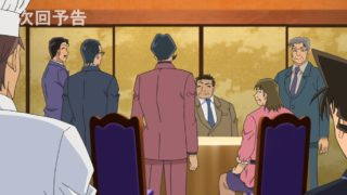 Detektiv-Conan-Episode-1005-4