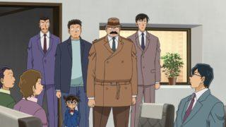 Detektiv-Conan-Episode-1007-1