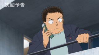 Detektiv-Conan-Episode-1007-4