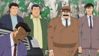 Detektiv-Conan-Episode-1008-1