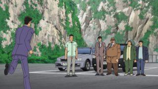 Detektiv-Conan-Episode-1008-3