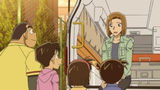 Detektiv-Conan-Episode-1009-1