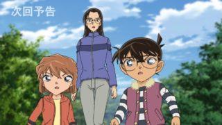 Detektiv-Conan-Episode-1010-4