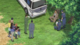 Detektiv-Conan-Episode-1011-1