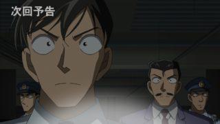 Detektiv-Conan-Episode-1016-4