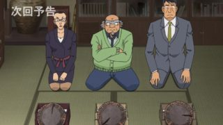 Detektiv-Conan-Episode-1018-4