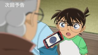 Detektiv-Conan-Episode-1019-4