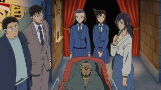 Detektiv Conan Episode 1022