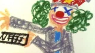 Episode 271: Das Bild des Entführers