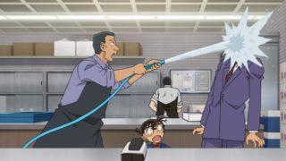 Detektiv Conan Episode 976
