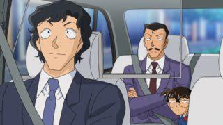 Verfolgungsjagd im Detektiv-Taxi