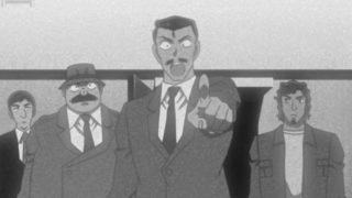 Detektiv-Conan-Episode-979-2
