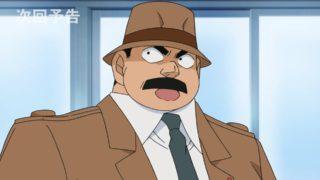 Detektiv-Conan-Episode-979-4