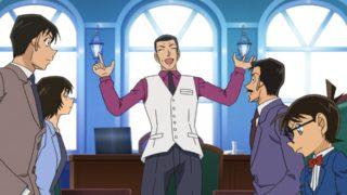 Detektiv-Conan-Episode-980-1