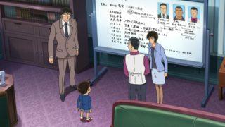 Detektiv-Conan-Episode-980-2