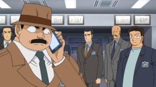 Detektiv-Conan-Episode-980-3