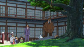 Detektiv-Conan-Episode-981-1