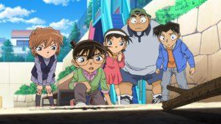 Detektiv-Conan-Episode-981-3