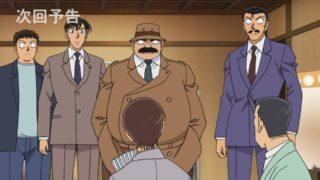 Detektiv-Conan-Episode-981-4