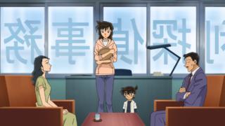 Detektiv-Conan-Episode-985-1