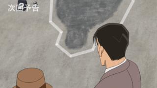 Detektiv-Conan-Episode-985-4