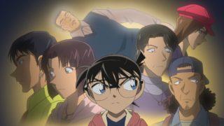 Detektiv-Conan-Episode-990-1